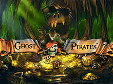 Аппараты без регистрации Ghost Pirates