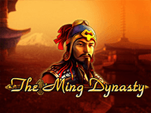 Онлайн аппараты The Ming Dynasty